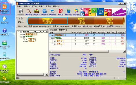 AOC AIO734一体电脑安装Win7操作教程